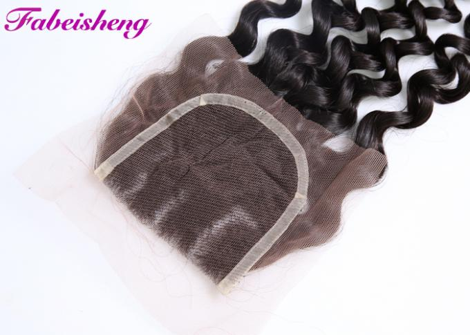 Brazilian Curly Weave 4x4 Lace Closure 8 - 30 Inch Hair Extensions 0