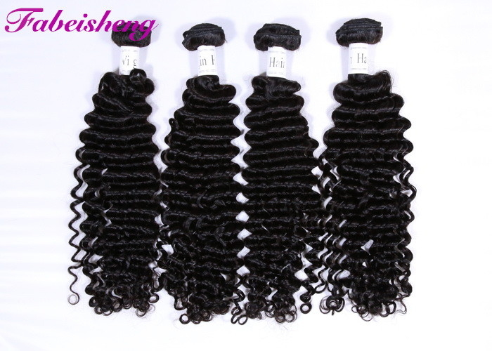 Aligned Cuticle Brazilian Deep Wave Hair Extensions Natural Color ​BV SGS