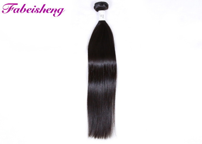 Straightened Double Weft Virgin Brazilian Hair No Smell And No Lice